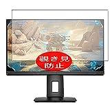 VacFun Anti Espia Protector de Pantalla, compatible con HP 24x Gaming Display 23.8', Screen Protector Filtro de Privacidad Protectora(Not Cristal Templado) NEW Version