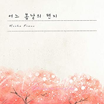 One spring day's letter