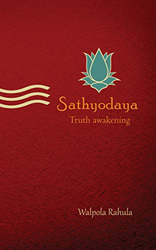 Sathyodaya: Truth Awakening