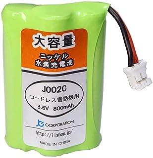 NTT でんえもん-757LD コードレス子機用互換充電池【CT-デンチパック-085 対応】JANコード:4571476510042