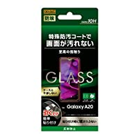 ギャラクシー Galaxy A20 SC-02M SCV46 ガラスフィルム 防埃 10H 反射防止 ソーダガラス RT-GA20F/BSHG