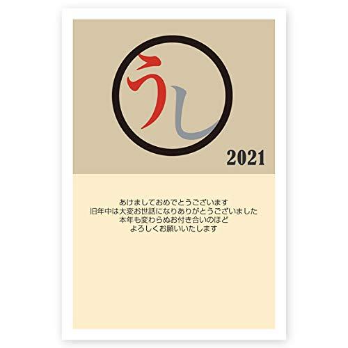 私製年賀はがき 10枚 2021年 丑年 年賀状 うし NE21-18