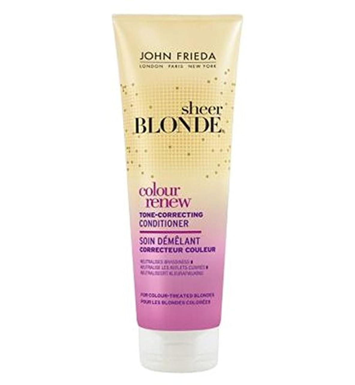 練習辞書実現可能性John Frieda Sheer Blonde Colour Renew Tone Correcting Conditioner 250ml - ジョン?フリーダ薄手のブロンド色は色調補正コンディショナー250ミリリットルを更新します (John Frieda) [並行輸入品]
