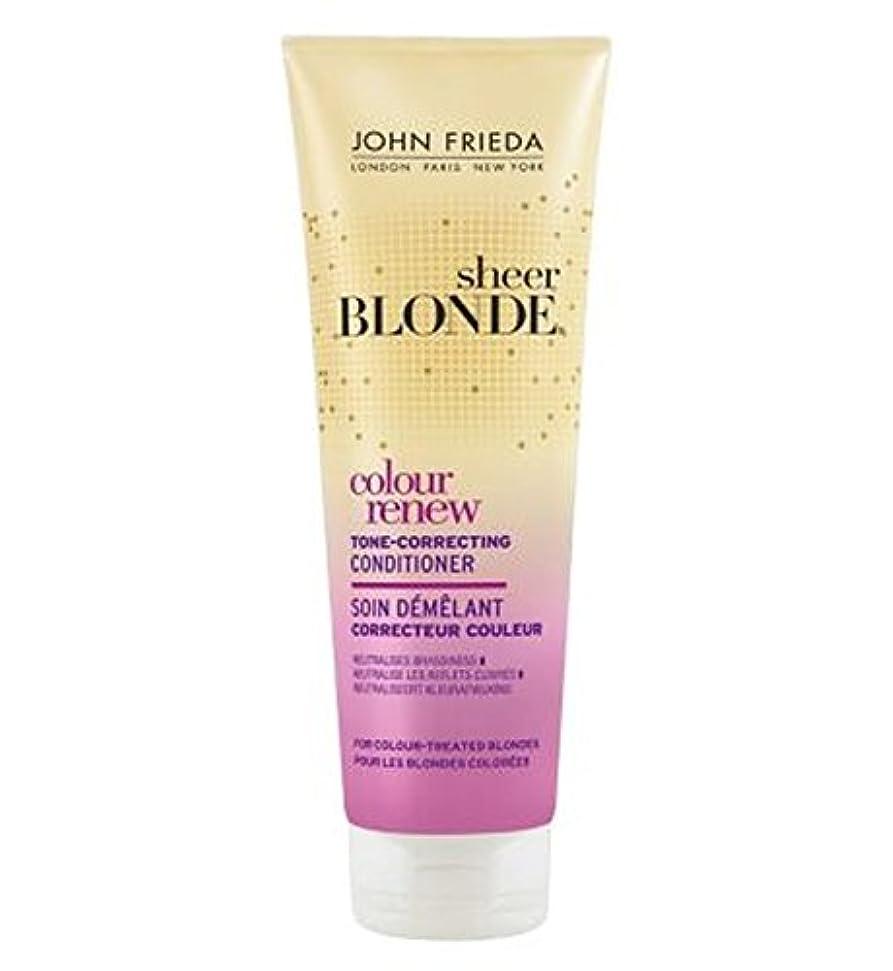 不良近所のアスリートジョン?フリーダ薄手のブロンド色は色調補正コンディショナー250ミリリットルを更新します (John Frieda) (x2) - John Frieda Sheer Blonde Colour Renew Tone Correcting Conditioner 250ml (Pack of 2) [並行輸入品]