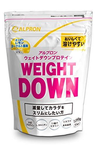 アルプロン -ALPRON- ウェイトダウンプロテイン レモンヨーグルト風味 1,050g 【約70食分】