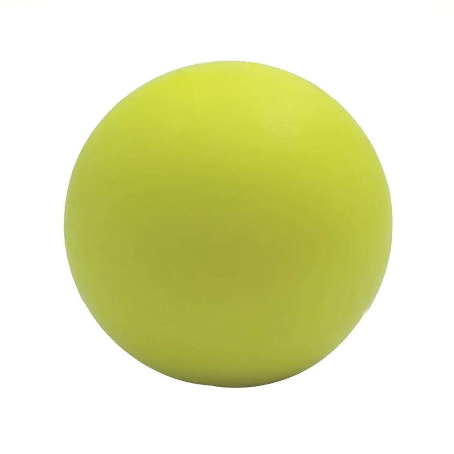 有料酸化物移動するマッサージボール ストレッチボール疲れ解消ボール〕 トリガーポイント 筋膜リリース 「 肩/背中/腰/ふくらはぎ/足裏 」 ツボ押しグッズ(イエロー)
