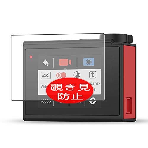 VacFun 2 Piezas Anti Espia Protector de Pantalla Compatible con Garmin VIRB Ultra 30, Screen Protector Sin Burbujas Película Protectora (Not Cristal Templado) Filtro de Privacidad New Version