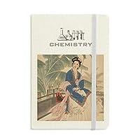 葉の白い花の青いピンクの服 化学手帳クラシックジャーナル日記A 5
