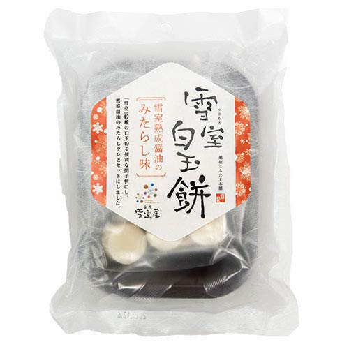 雪室貯蔵のレンジアップ白玉(みたらし味)170g×5袋入 越後しらたま本舗