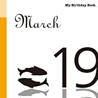 3月19日 My Birthday Book