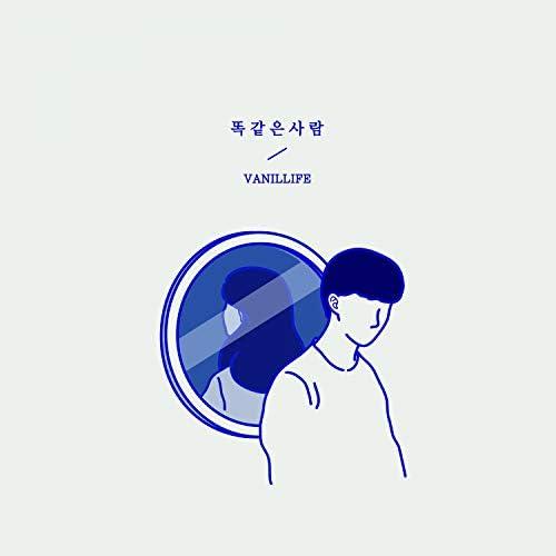 VanilLife