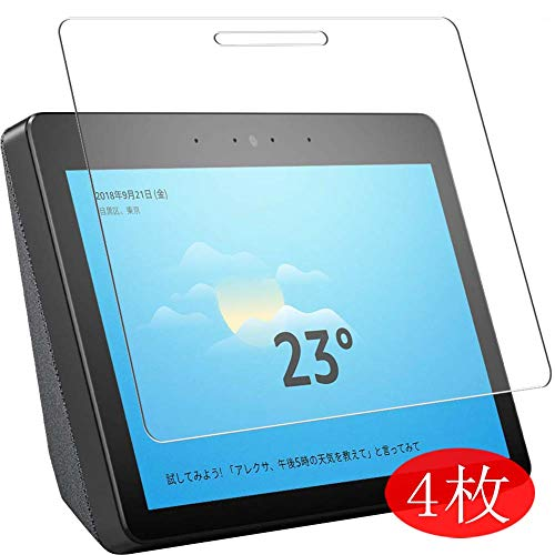 4-Pack Vaxson Screen Protector Compatible with Amazon Echo Show 2 2018, Ultra HD Film Protector [NOT Tempered Glass] TPU Flexible Protective Film