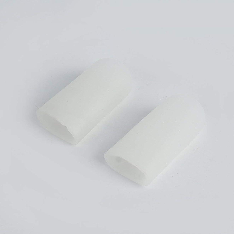 不安おばあさん測るOpen Toe Tubes Gel Lined Fabric Sleeve Protectors To Prevent Corns, Calluses And Blisters While Softening And Soothing Skin