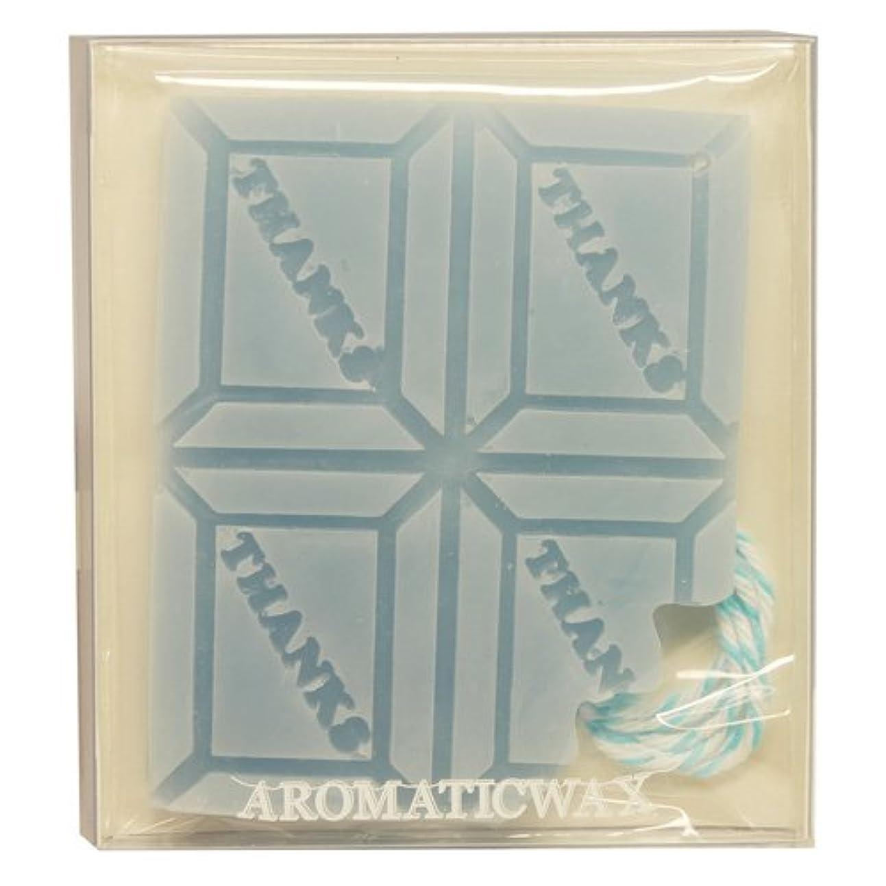より多い静かに悪化させるGRASSE TOKYO AROMATICWAXチャーム「板チョコ(THANKS)」(BL) ローズマリー アロマティックワックス グラーストウキョウ