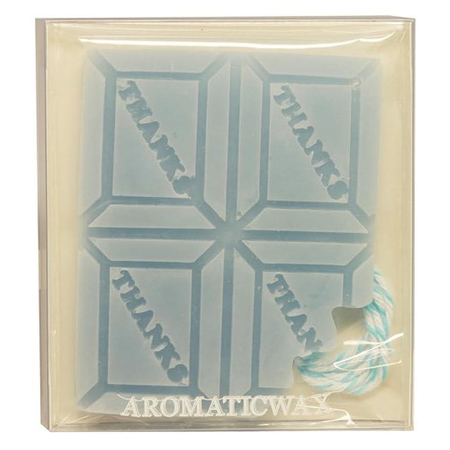 魅力的浸透する扱いやすいGRASSE TOKYO AROMATICWAXチャーム「板チョコ(THANKS)」(BL) ローズマリー アロマティックワックス グラーストウキョウ