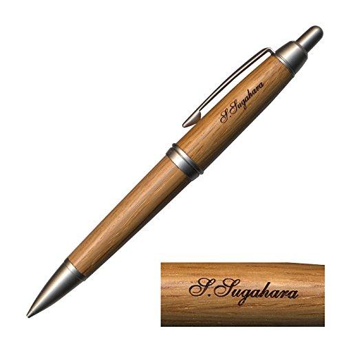名入れ 三菱鉛筆 ピュアモルト シャープペン 0.5mm M5-1015 (ナチュラル)