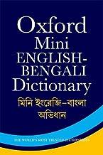 Amazon in: Bengali - Language, Linguistics & Writing: Books