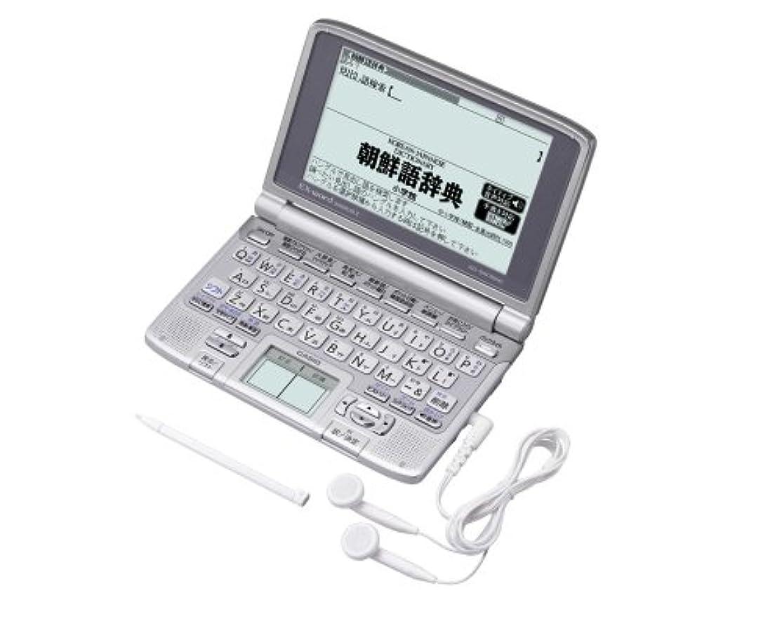一月左守銭奴CASIO Ex-word (エクスワード) 電子辞書 XD-SW7600 手書きパネル搭載 音声対応 23コンテンツ収録 韓国語モデル