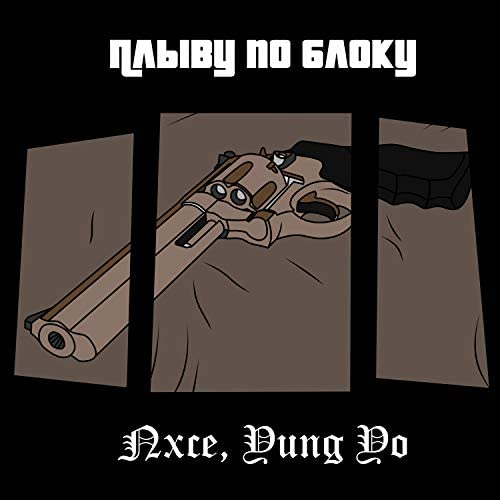 Nxce & Yung Yo