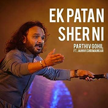 Ek Patan Sher Ni (Live) [feat. Jahnvi Shrimankar]
