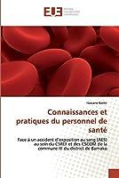 Connaissances et pratiques du personnel de santé