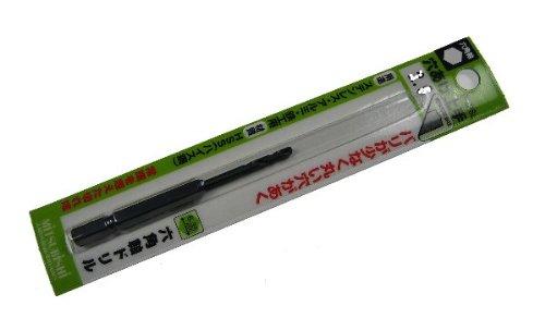 三菱 六角軸穴あけ上手 2.3mm B-6PSL (金属・金工)