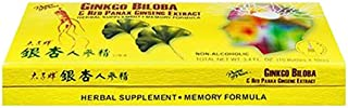 Prince of Peace Ginkgo Biloba and Red Panax Ginseng Extract, 10 Count