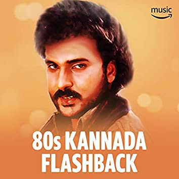 80s Kannada Flashback