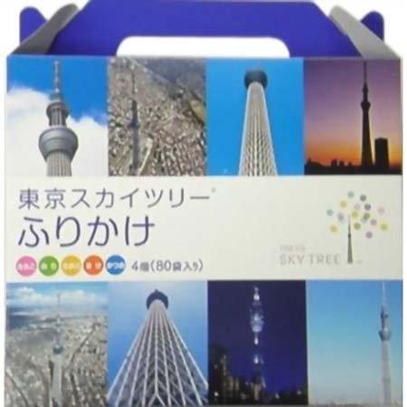 東京スカイツリーふりかけ 20袋入 4個パック 160g