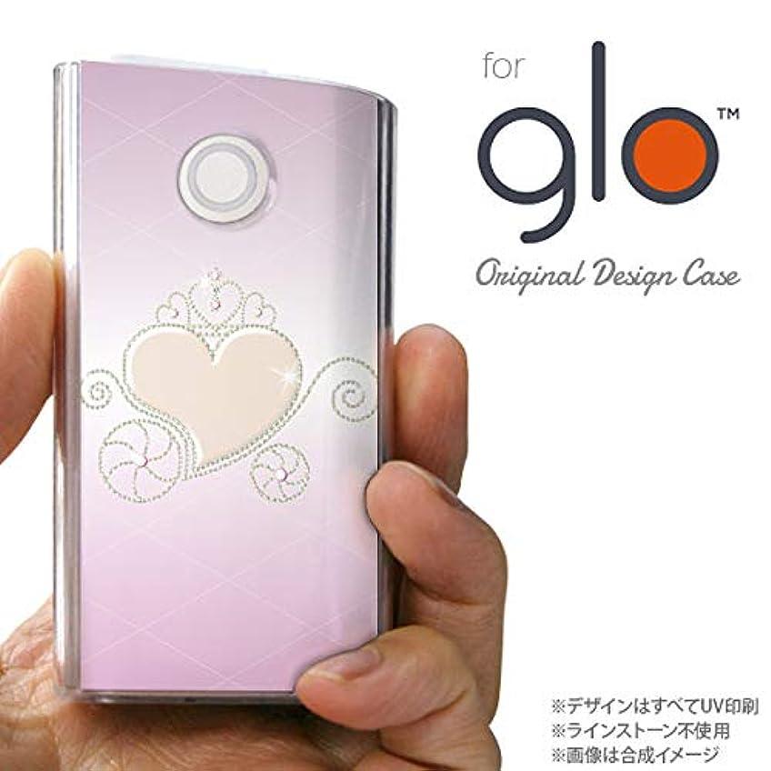 食欲風債務者glo グローケース カバー グロー ハート(F) ピンク nk-glo-320