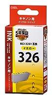 キヤノン BCI-326Y互換(イエロー×1) 01-4155 INK-C326B-Y