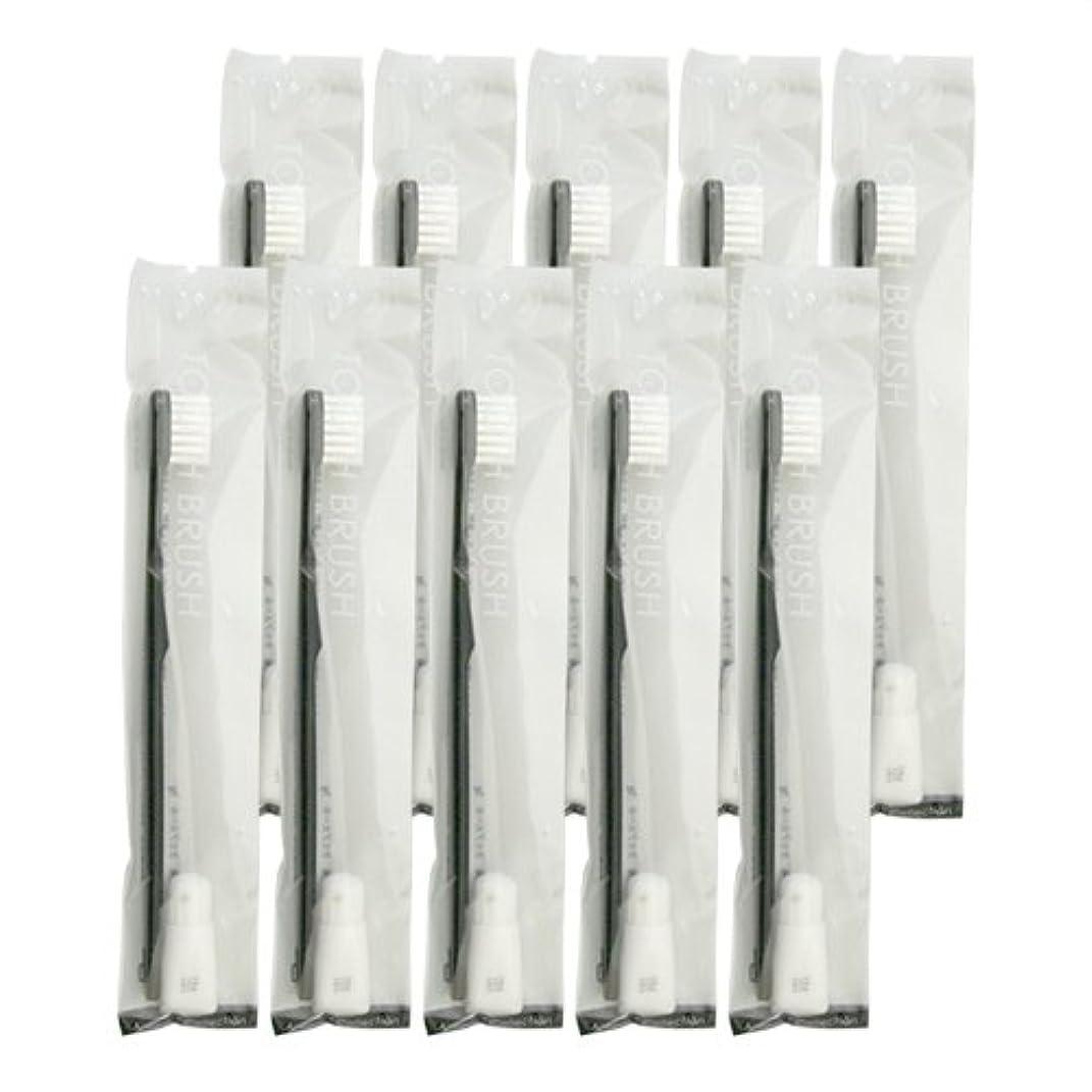 グレートバリアリーフ防止下る業務用 使い捨て歯ブラシ チューブ歯磨き粉(3g)付き ブラック 10本セット│ホテルアメニティ 個包装タイプ