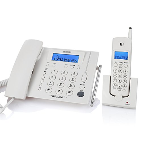 YSNUK Teléfono inalámbrico, máquina para niños, hogar de la Oficina, teléfono Fijo inalámbrico, teléfono Fijo, máquina Madre Teléfono rotatorio (Color : B)