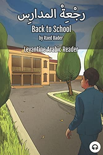 Back to School: Levantine Arabic Reader (Jordanian Arabic) (Levantine Arabic Readers)