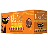Tiki Cat Grill Grain-Free, Low-Carbohydrate Wet Food with Whole Seafood in Broth for Adult Cats & Kittens, 2.8oz, 12pk, Variety