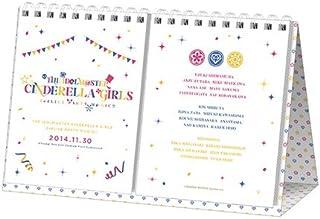 アイドルマスター シンデレラガールズ シンデレラ2ndLIVE 公式カレンダー
