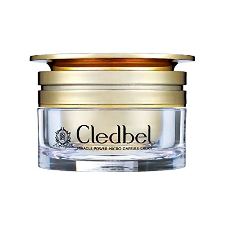 罰音声学疎外する[cledbel] Miracle Power Micro Capsule Cream 50ml / ミラクルパワーマイクロカプセルクリーム 50ml [並行輸入品]