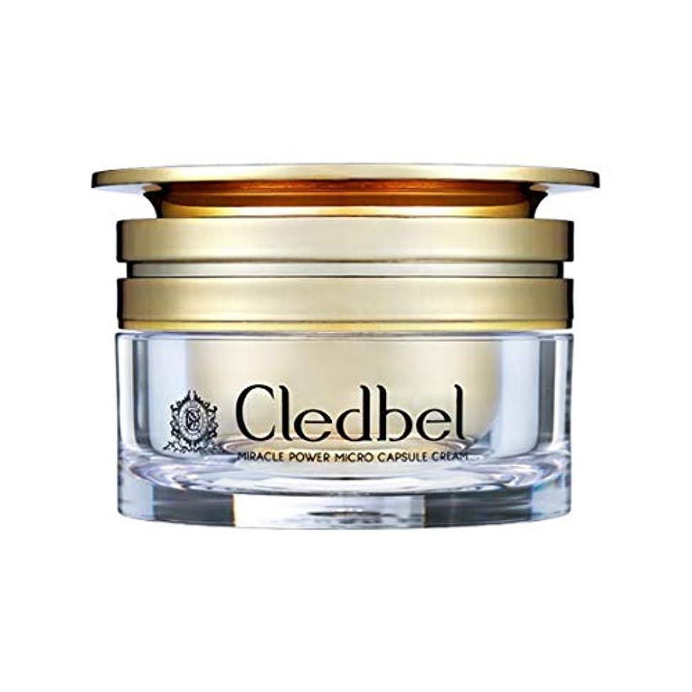 実際のからかうエコー[cledbel] Miracle Power Micro Capsule Cream 50ml / ミラクルパワーマイクロカプセルクリーム 50ml [並行輸入品]