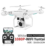 720P 1080P HD WIFI Camera Aerial Large Drone Remote Control ...