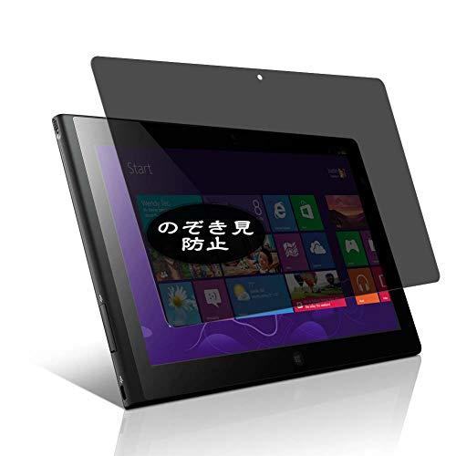 VacFun Anti Espia Protector de Pantalla para Lenovo thinkpad Tablet 2 10', Screen Protector Sin Burbujas Película Protectora (Not Cristal Templado) Filtro de Privacidad