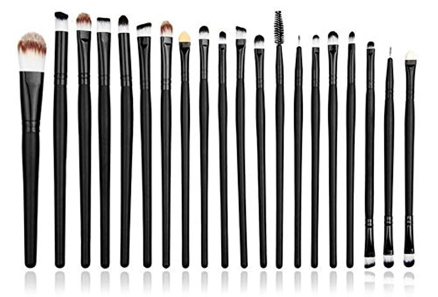 アストロラーベ属性土器アイメイクブラシセット(20pcs)メイクブラシ 化粧筆 黒