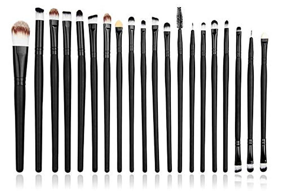 超えるぜいたく嵐アイメイクブラシセット(20pcs)メイクブラシ 化粧筆 黒