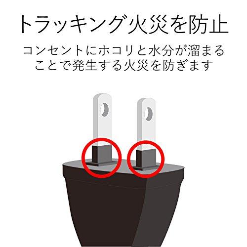 『エレコム スイッチングハブ ギガビット 5ポート マグネット付き 電源内蔵 金属筺体 EHC-G05MN-HJB』の4枚目の画像