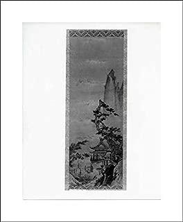 Sesshu Toyo - 16x20 Art Print by Museum Prints - Hanging Scroll