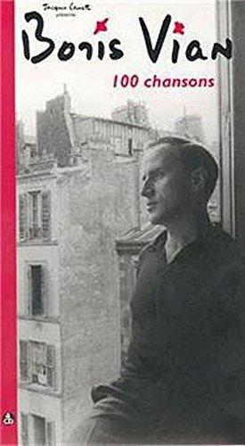 Boris Vian - 100 Chansons (COFFRET 4 CD) [Import USA]