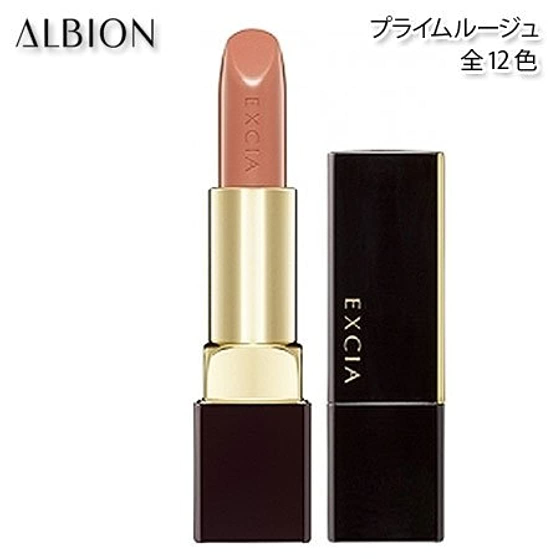 進む感嘆習字アルビオン エクシア AL プライムルージュ 4.2g 12色 -ALBION- RS501