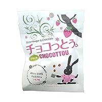 チョコっとう。 いちご味 40g×30袋 琉球黒糖 いちごチョコレート風