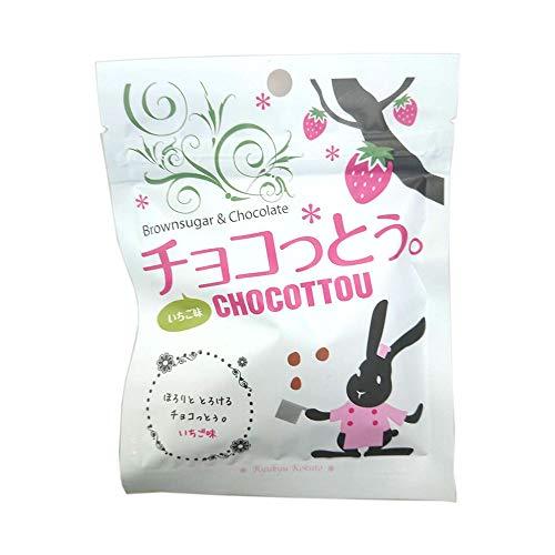 チョコっとう。 いちご味 40g×60袋 琉球黒糖 いちごチョコレート風