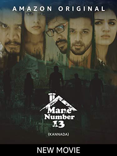 Mane Number 13