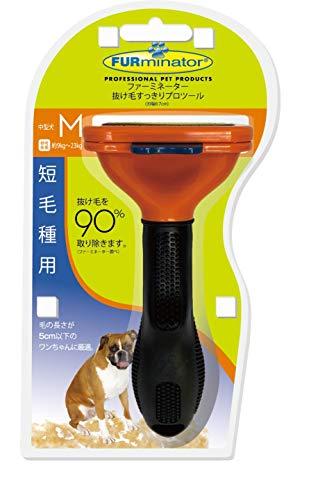 ファーミネーター 中型犬 M 短毛種用